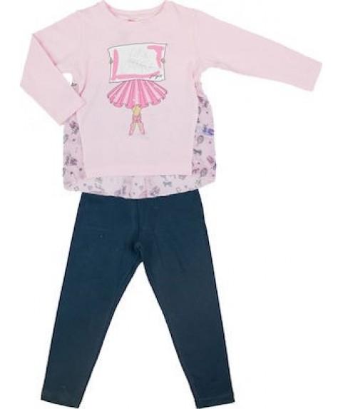 """Παιδικό σετ Joyce """"Airballon"""" Navy/Ροζ για κορίτσι 201132-2"""